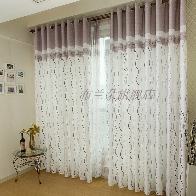 Home string curtains for door windows tulle voile curtains 4751763