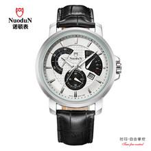 Nuodun Casual Men Watch Calendar Roman Leather Watch Bands For Men Waterproof Quartz Wristwatch Relogio Masculino