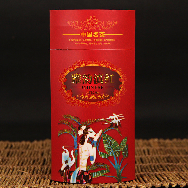 Wholesale upscale tea gifts of gold in 2015 Black Tea Dianhong tea 100g*2 tank Kung Fu golden bud<br><br>Aliexpress