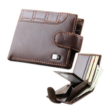 wholesale wallet designer