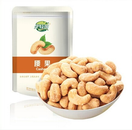 The salt baked Cashew nuts Dried fruit snacks Boutique bags 188 g