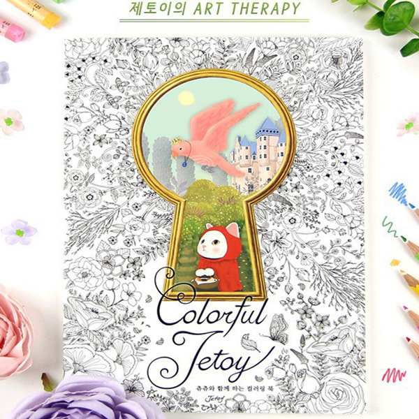 25X18CM Secret Garden Lovely jetoy Cat Coloring Book Child Adults Art Books With pencil Best Christmas Gift<br><br>Aliexpress