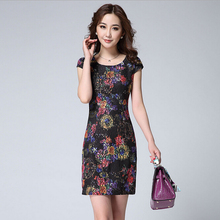2015 Summer Ladies Slim Short Dress Printed Lace Sequins Elegant Dresses O-neck Short Sleeve Casual Dress