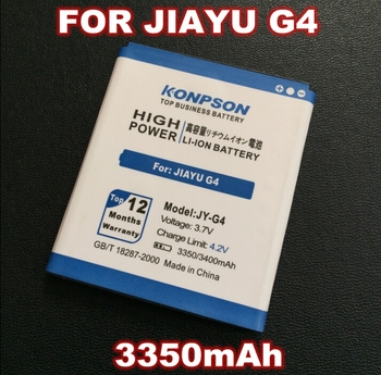 New Arrivals 3350mAh JY-G4 / JY G4 battery For Jiayu G4 G4S Battery battery global free shipping with Tracking number