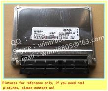 Chery QQ car engine computer board/ECU/ Electronic Control Unit/Car PC/ 5WY5151D/S11-3605010JA/S11-3605010 JA /Trip - Tianyu international electronic Co., LTD store