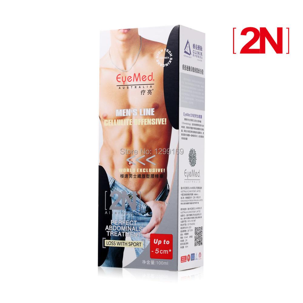 Homens 2N fibra de barriga para barriga de cerveja de plástico remoção creme creme de emagrecimento para o homem