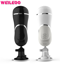 Buy 72 speed Sound function artificial vagina real pussy pocket pussy electric male masturbator man fake pussy adult sex toys for $32.67 in AliExpress store