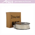 12 colors PLA 1kg bag 350 meters 3d printer filament 1 75mm optional consumable material Russian