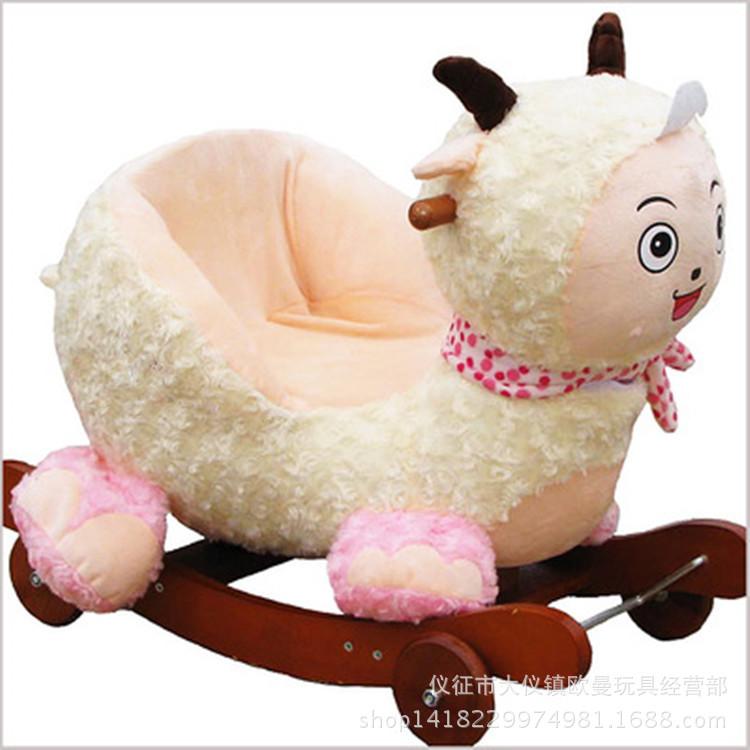 achetez en gros roue de jouet chaise en ligne des grossistes roue de jouet chaise chinois. Black Bedroom Furniture Sets. Home Design Ideas