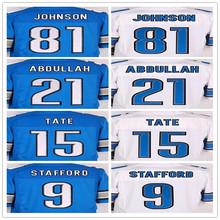 Lower Price Men's Stitched jerseys, Elite #9 Stafford 20 Sanders 81 Johnson Jerseys, Blue White Size M-XXXL(China (Mainland))