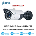 Sunell 4MP Intelligent POE IP Camera with 3 0 12mm Varifocal lens P2P Ambarella solution Support