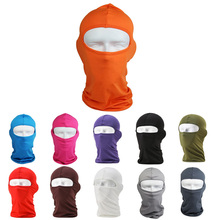 Hot Sale Multifunction Motorcycle Ski Cycling Neck Protecting Mask Outdoor Balaclava UV Full Face Mask Soft with 11 Colors(China (Mainland))