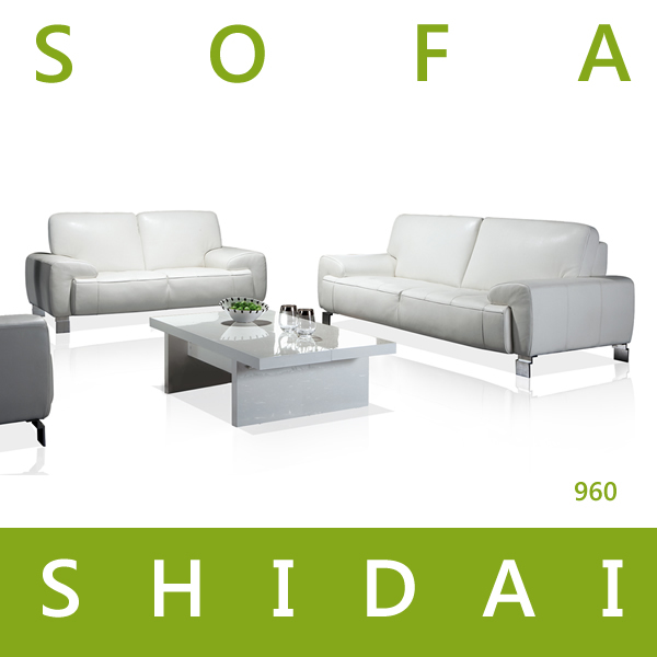 Alibaba sofa new model sofa sets american style sofa 960 for New type of sofa sets