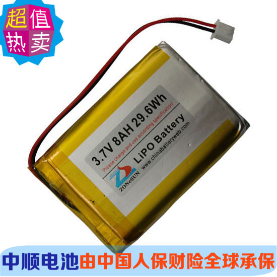Zhongshun 8000mah 5560105 for x2 3.7v polymer lithium battery big capacity mobile power charge treasure