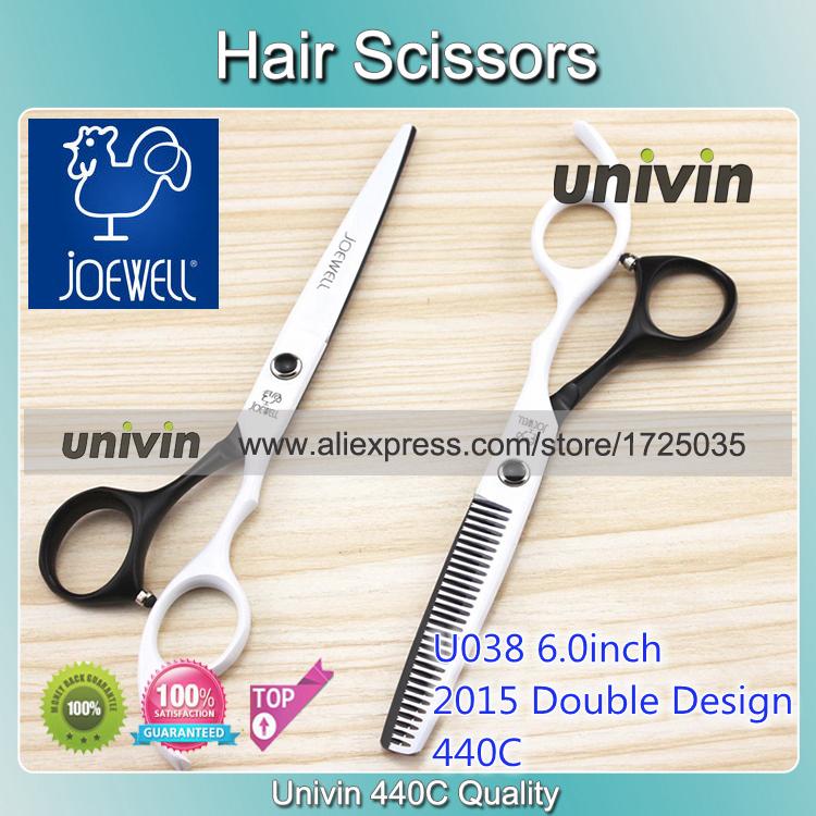 "Univin 6.0"" Black White Hair Scissors Cutting and Thinning Scissors Set 440C Hand Made Barber Scissor Haircut(China (Mainland))"