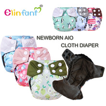 Elinfant 1pcs newborn bamboo charcoal aio cloth diaper nappy fit 0-3month baby free shipping#ES051#(China (Mainland))