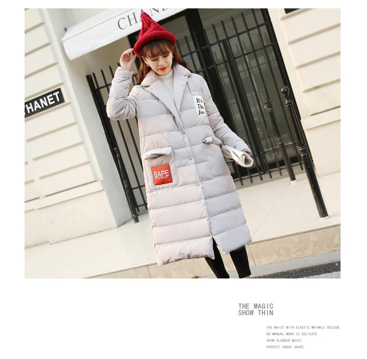 Скидки на Out044 Украина Манто Femme Parka Анорак Куртка Monclair Пальто Женщин Casaco Jaqueta Feminina Casacos Полиэстер