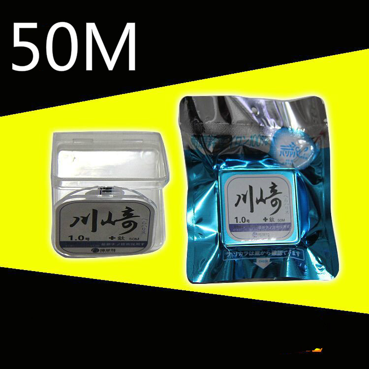 The New Vacuum Packaging Kawasaki 50 Meters Subacts Japan Raw Silk Line Of Competitive Manufacturers(China (Mainland))