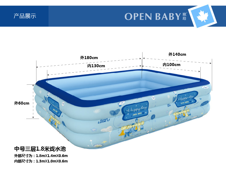 Child inflatable family swimming pool baby wading pool large adult(China (Mainland))