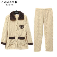 Song Riel autumn and winter flannel pajamas lovely thick outer wear for men and women who