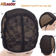 On Sale 5 Pcs/Lot Dome Cap For Wig Quality Promise Wig Making Tools Double Layer Lace Adjustable Wig Cap For Making Wig Hair Net(China (Mainland))
