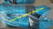 12mm*30m synthetic for electrics winches,cable winch for auto parts,kevlar rope