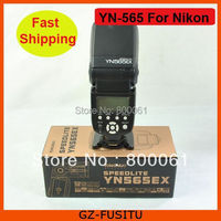 Fast Shipping Yongnuo YN-565EX Wireless TTL Slave Flash light  Speedlite for Nikon D7000 D700 D80