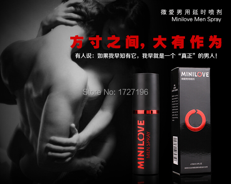 Minilove Men Delay Spray for External Use Sex Products / Anti Premature Ejaculation Male God Oil(China (Mainland))