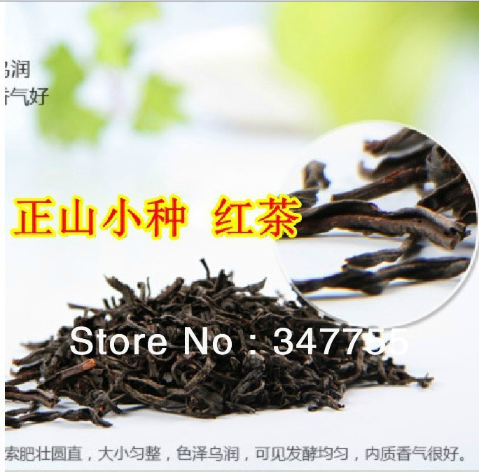 Brand Lapsang souchong black tea 500g perfume 100 original Weight lost product Free shipping New year gifts Tea classice Chinese(China (Mainland))