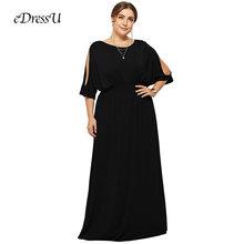 Платье большого размера с рукавами «летучая мышь», эластичное вечернее платье для вечеринки, платье для свадебного гостя, платье для LMT-FP3110, ...(China)
