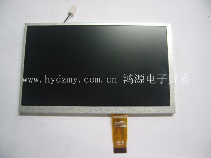 Hsd070i651 7 26pin analog screen led backlight . car gps digital photo frame display screen(China (Mainland))