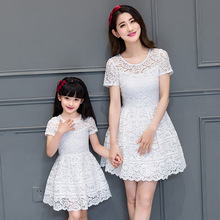 2016 summer new Korean fashion princess dress Family fitted mother of women