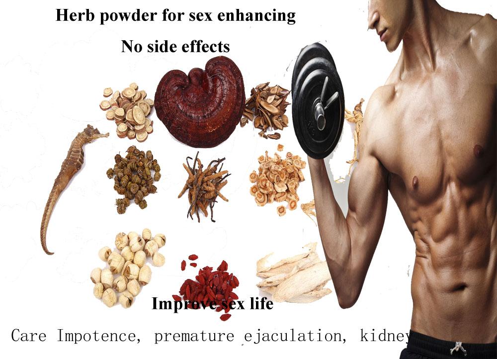 повышение качества спермы и эректильной функции-зч1