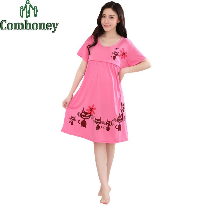 Платье Для Беременных Купить С Доставкой