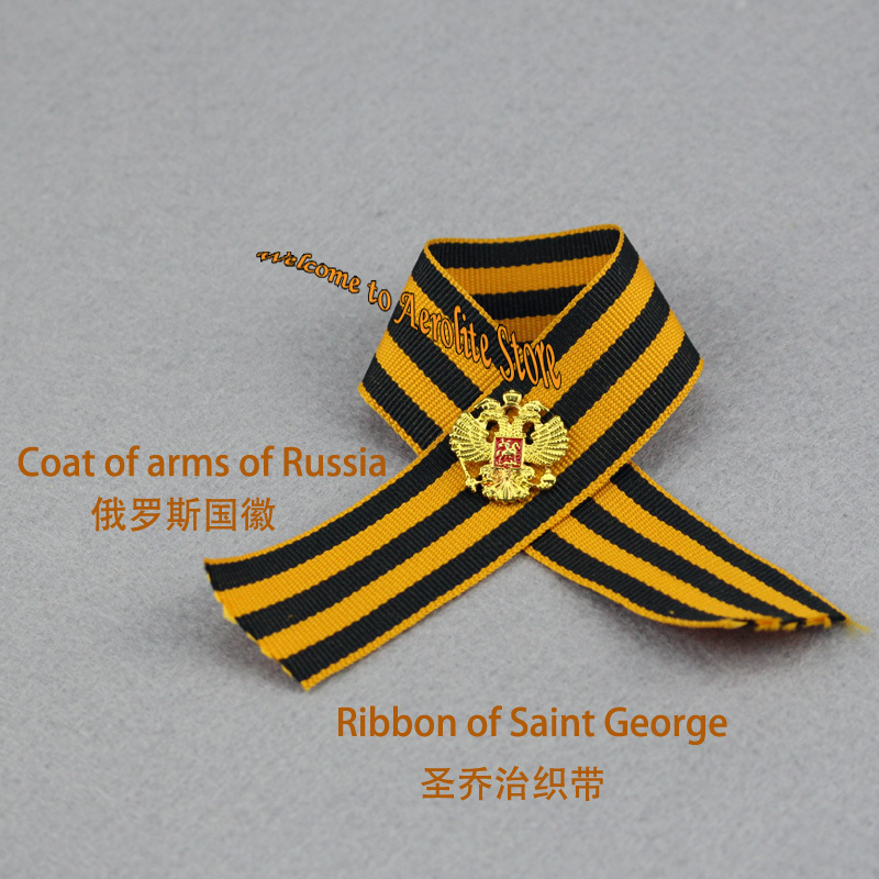 Free Shipping 10 pcs Coat of arms of Russia and Ribbon of Saint George Best match(China (Mainland))