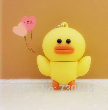 Best qualityU Disk pen drive cute yellow duck 4GB/8GB/16GB/32GB/64GB usb flash drive flash drive memory stick pen drive(China (Mainland))