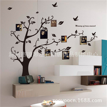 Buy 99 * 79 Inch Hot Sale Family Photo Frame Wall Tree Wall Sticker DIY Vinyl Decals Stickers Home Decor Removable Sticker Wall Art for $11.84 in AliExpress store