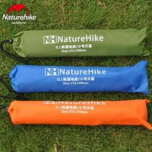 Naturehike Awning Outdoor Camping Beach mat Foldable sunscreen Canopy picnic blanket waterproof Pad Tent mat(China (Mainland))