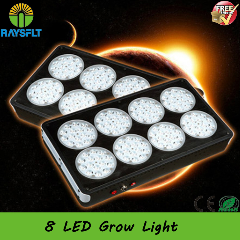Free Shipping New Grow Light,8-Band Full Spectrum 360w Apollo LED Grow Light ,Plant 8 Grow Led Light(China (Mainland))
