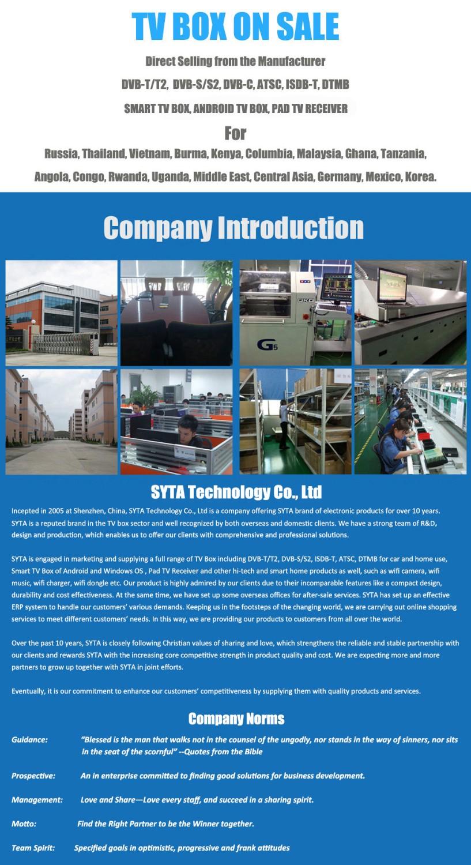company introduce