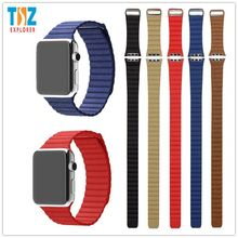 New Original Design 100% Genuine Leather Loop for Apple Watch Leather Band with Adjustable Magnetic Closure