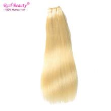2015 Sale Brazilian Blonde Hair Extensions Platinum Blonde Virgin Hair Bundles 100% Human Hair Weave Straight