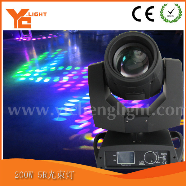 Stage Lighting Equipment Direct 230W light pattern led moving head light wedding stage(China (Mainland))