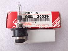 Свет снабжению  от GuangZhou Auto Parts Hua артикул 32229544551