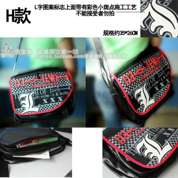 Cool Death Note Messenger Bags Schoolbag BEST Gift for student Free Shipping STYLE 6(China (Mainland))