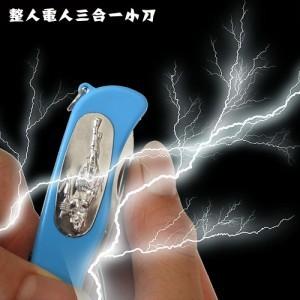 safe Electric shock toys shock knife joke kidding  toy free shipping