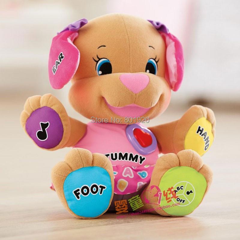 Electronic pet talking dog toy Learning Education Plush Dog Kids For Children Gift Kawaii Little Soft Toy(China (Mainland))