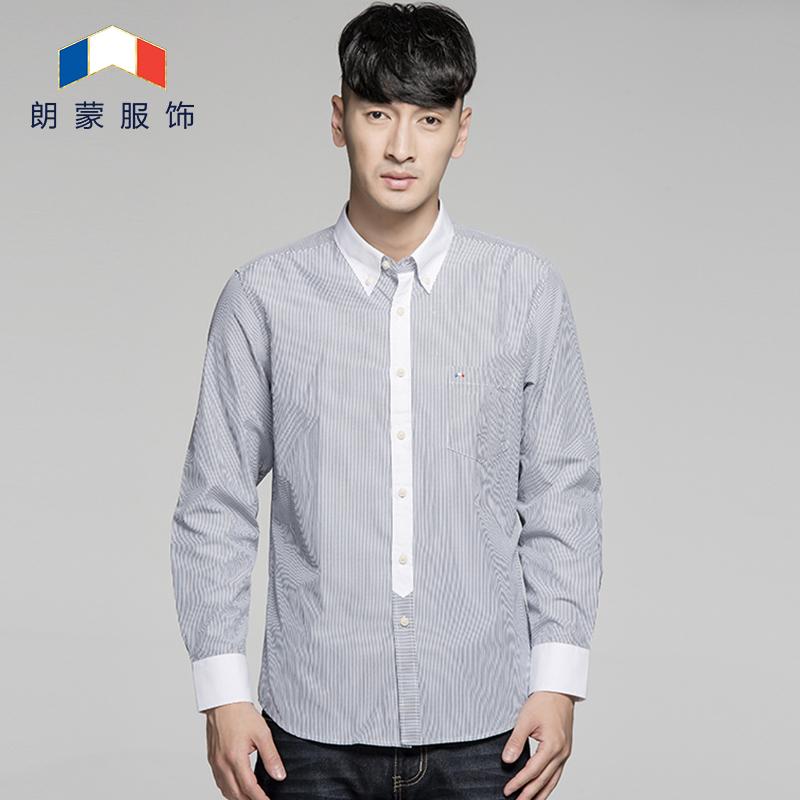 Nouveau Style Vestimentaire Nouveau Style Hommes