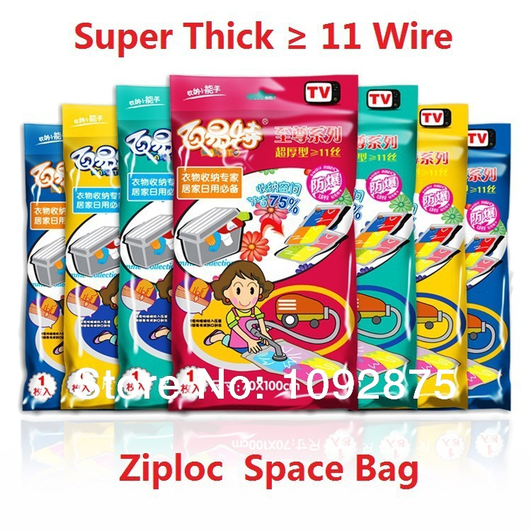 Super Thick 11 Wire High Quality Vacuum storage bag/Vacuum compressed space bag for clothes/50*70 60*80 70*100 80*110(China (Mainland))