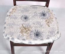 chair cover Cushion antiskid Chair cushion 45x43cm(China (Mainland))